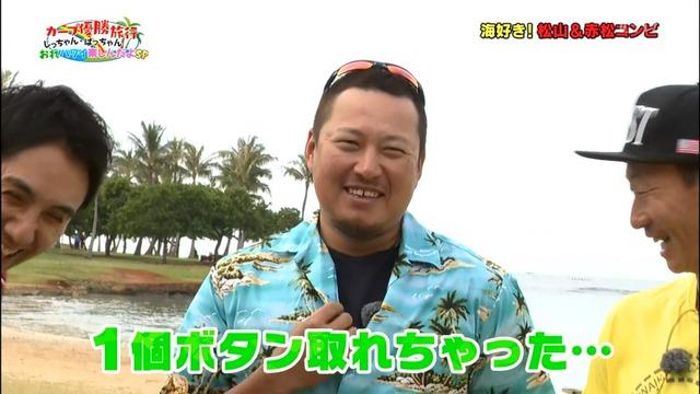 カープ松山竜平アロハ2016