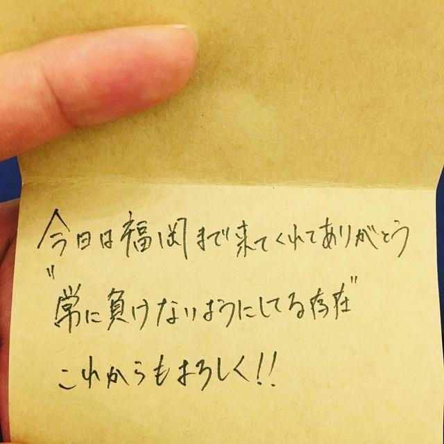 大瀬良大地_結婚式_02