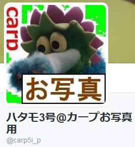 ハタモさん_アイコン_03