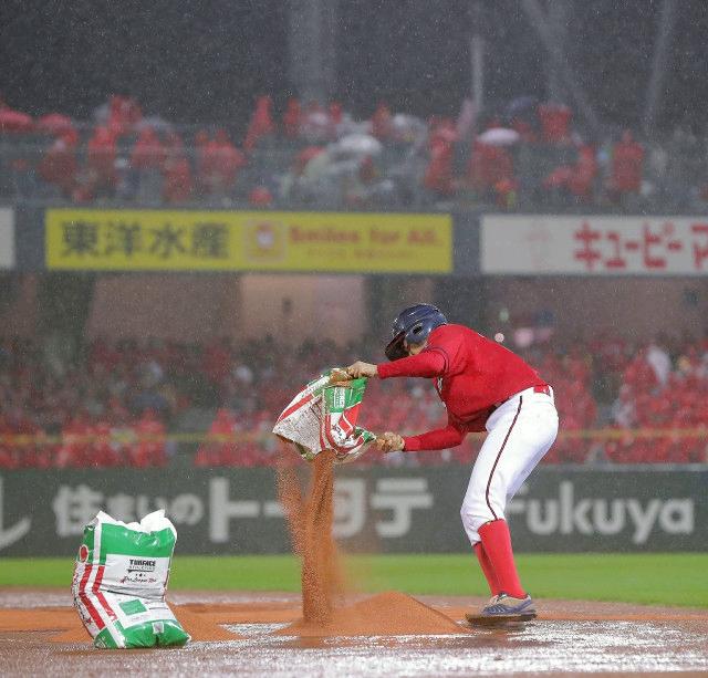 カープCS雨天コールドに阪神ファン怒る