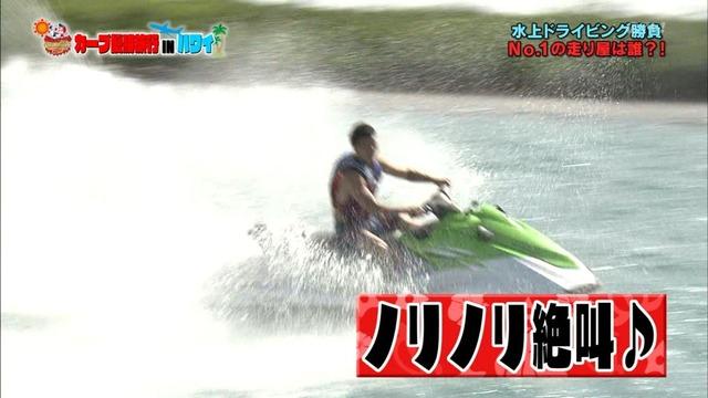 カープ優勝旅行INハワイ (81)