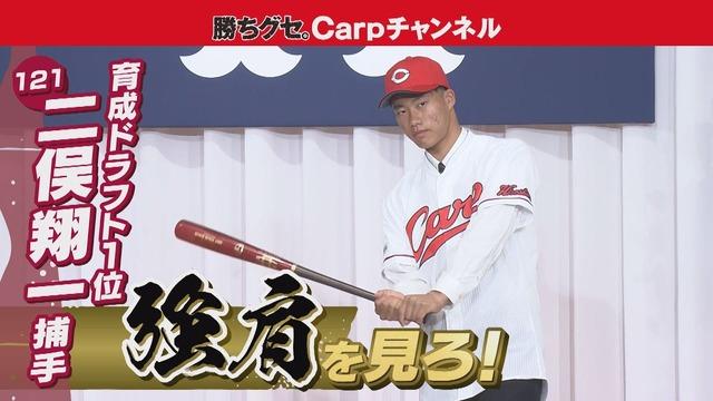 カープ育成・二俣翔一1号3ランホームラン
