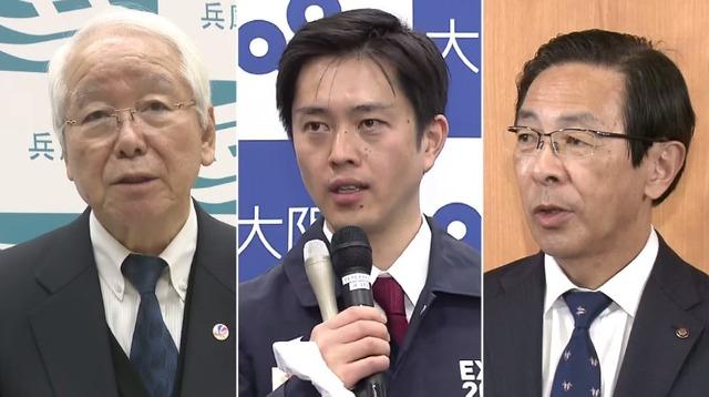 大阪京都兵庫も「緊急事態宣言」発令へ。全国に波及か?