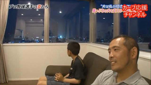 廣瀬純プロ野球選手の妻未来日記_09
