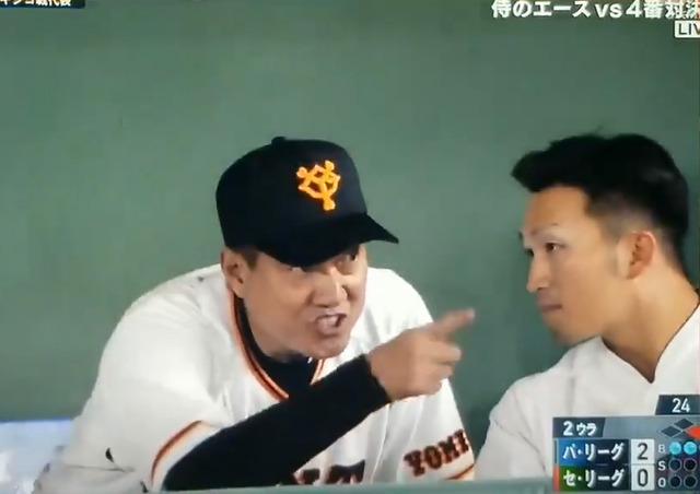 鈴木誠也原監督に勧誘される