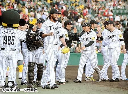 阪神広島カープをライバル指定