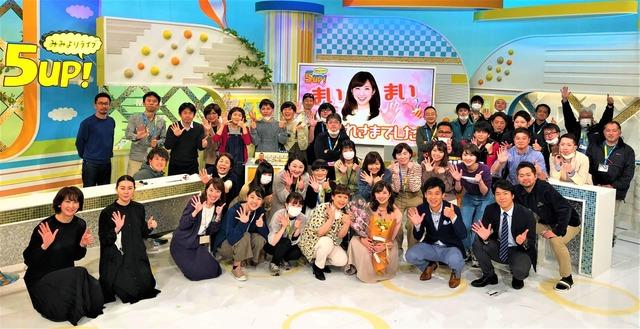 大重麻衣アナが広島ホームテレビを退社2