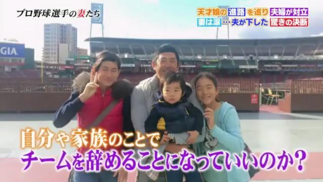 石井琢朗_プロ野球の妻たち_99_21