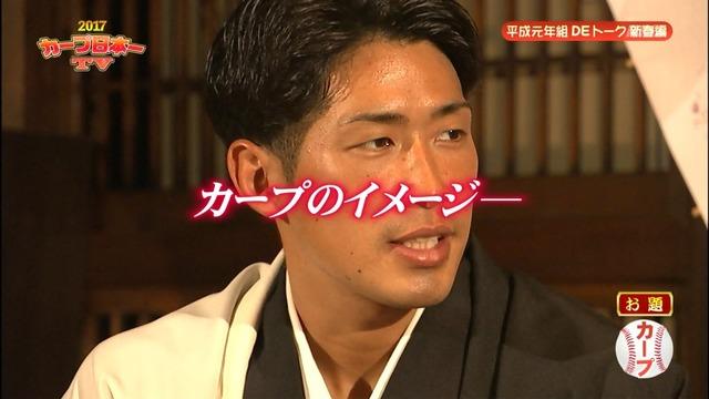 2017カープ日本一TV_99_99_99_11
