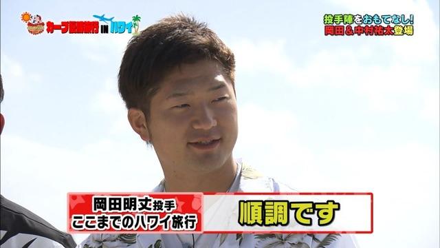 カープ優勝旅行INハワイ (52)