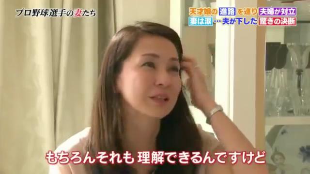石井琢朗_プロ野球の妻たち_98