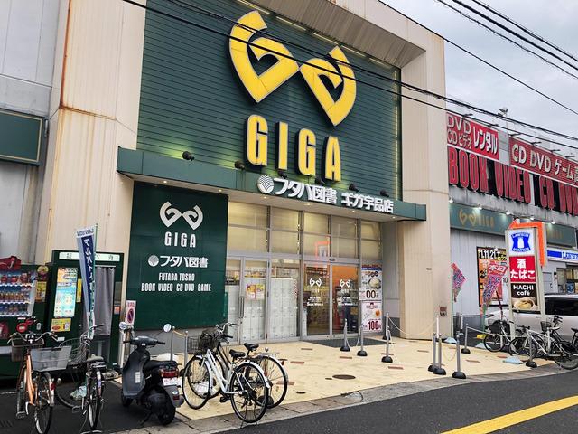 広島県フタバ図書、負債235億円をもみじ銀行など17機関が9割放棄