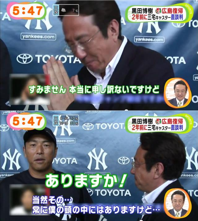 黒田_三宅アナ_めざましテレビ
