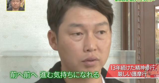 新井さん金本監督年賀状_08