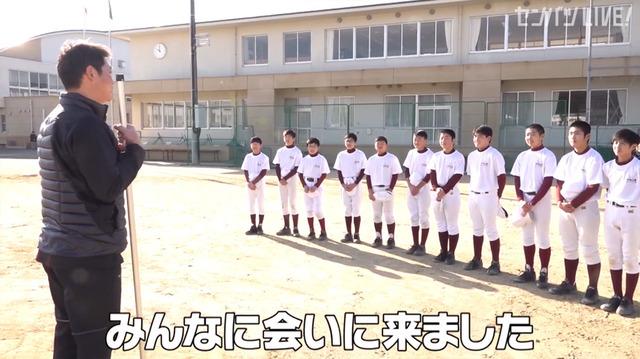 新井貴浩_離島中学生野球部_熱血指導_22