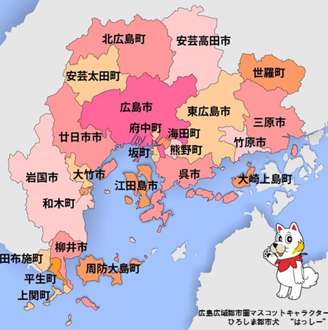 本当の広島県の地図&領土