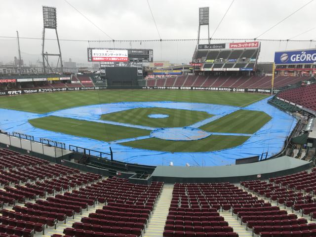 広島巨人雨天中止