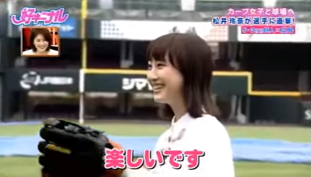 松井玲奈カープ女子09