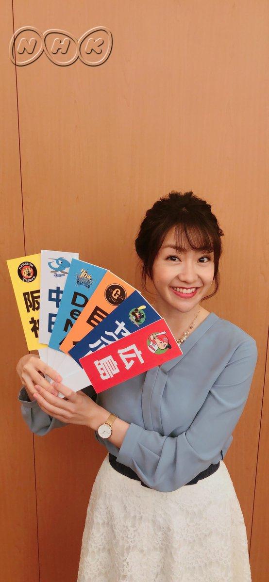 セリーグ6球団_座談会_02