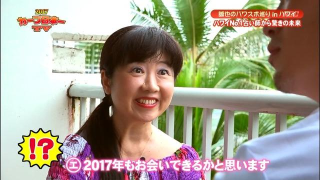 2017カープ日本一TV_99_17