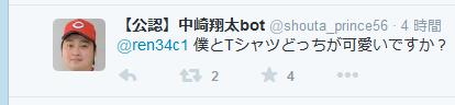 ザキbot