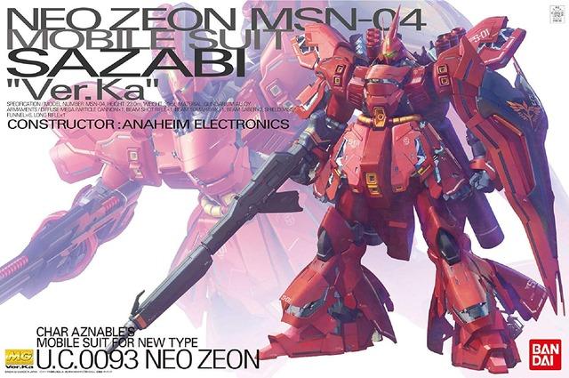 MG 1_100 MSN-04 サザビー