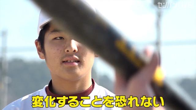 新井貴浩_離島中学生野球部_熱血指導_45