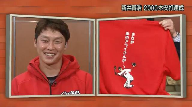 新井貴浩報道ステーション24