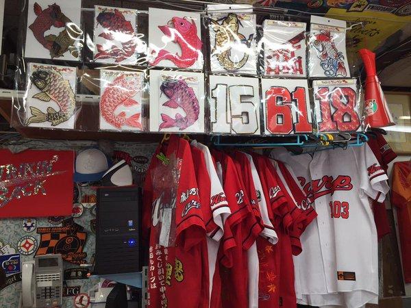 畝刺繍店 (5)