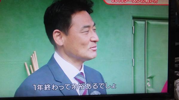 緒方_前田智徳_鯉すぽ_02