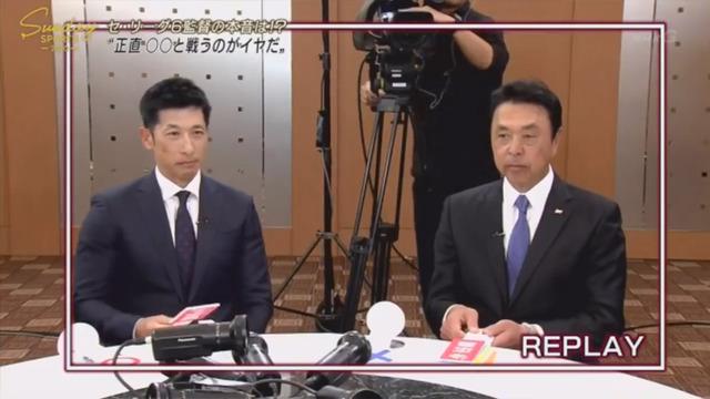 セリーグ6球団監督_座談会_NHK_12