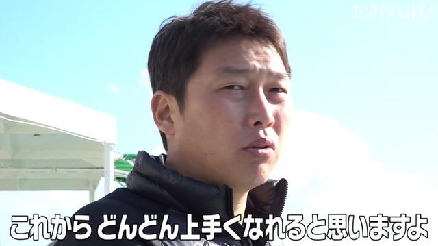 新井貴浩_離島中学生野球部_熱血指導_91