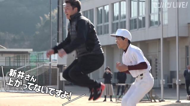 新井貴浩_離島中学生野球部_熱血指導_26