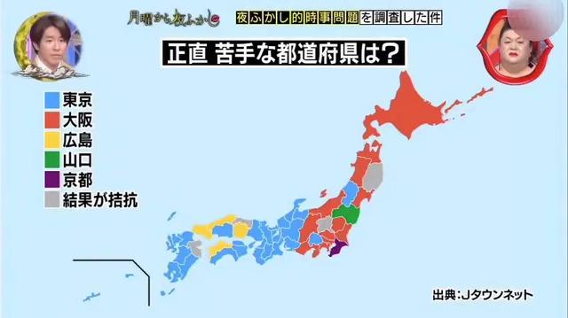 広島県が周りの県に苦手と思われてる問題_02