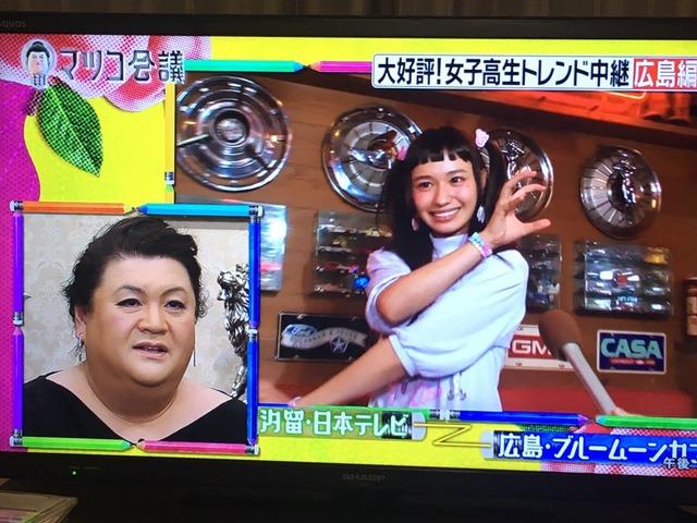 マツコ会議広島JK仮面ライダー3