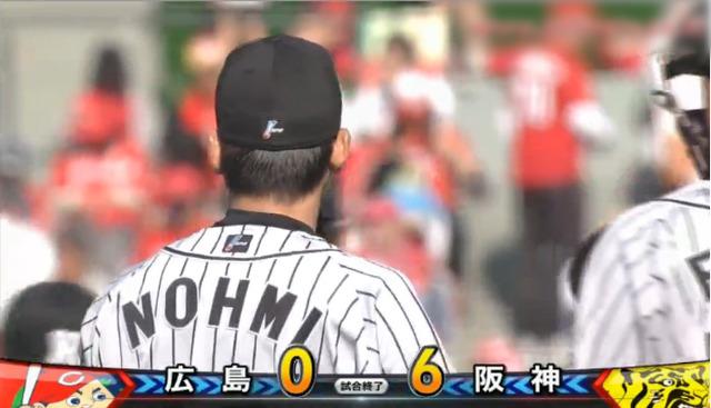 広島阪神4回戦_02