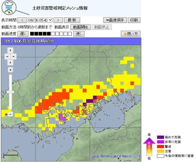 広島避難勧告 (4)