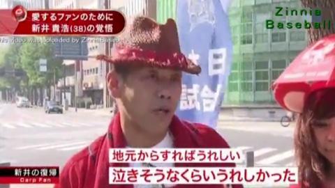すぽると新井石井対談_22