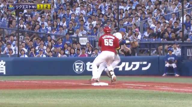 松山ロペス衝突リクエスト_03