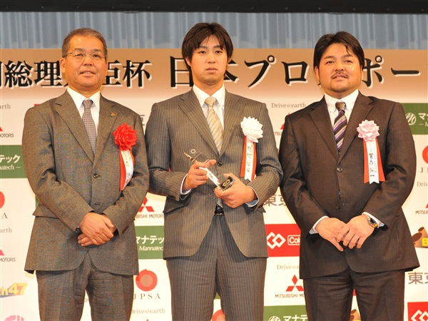 NPB、日本プロスポーツ協会から脱退