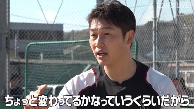 新井貴浩_離島中学生野球部_熱血指導_43