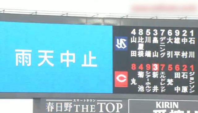 広島ヤクルト12回戦_雨天中止_14