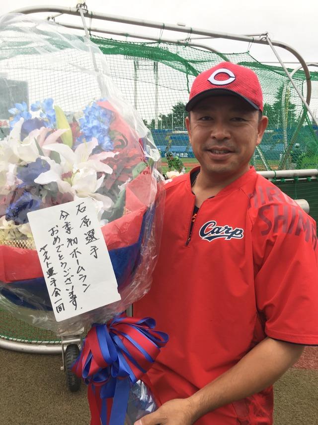 カープ石原慶幸、現役引退。11/7マツダ阪神戦で引退セレモニー