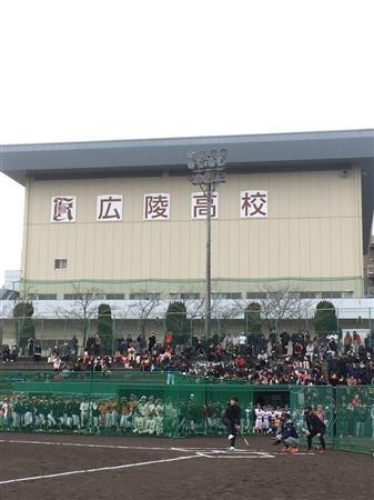 広陵高校野球教室