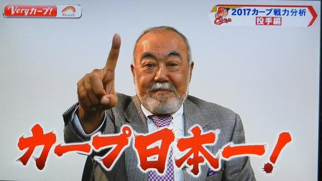 安仁屋算2017_04