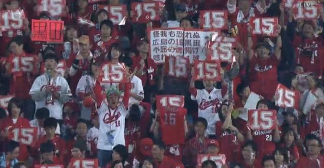 広島阪神25回戦_28