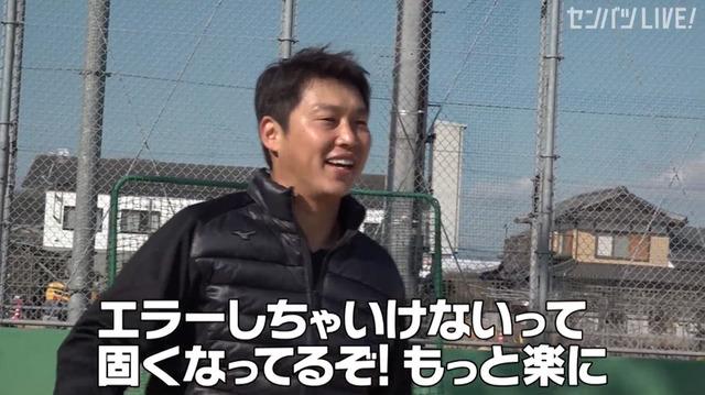 新井貴浩_離島中学生野球部_熱血指導_54