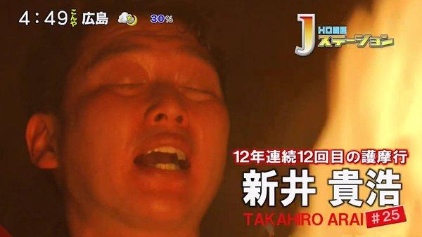 スポニチ新井さん生誕祭_08