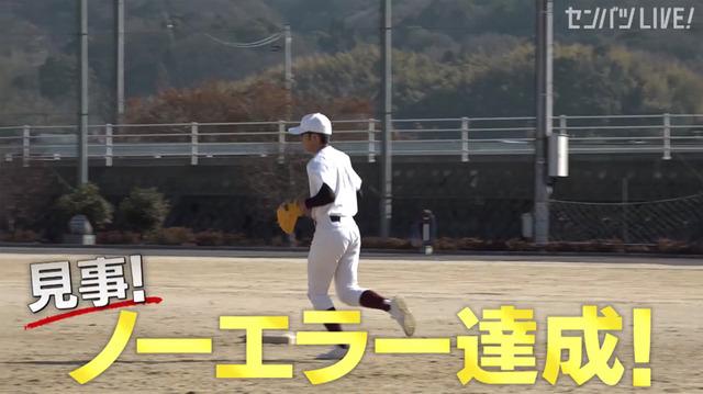 新井貴浩_離島中学生野球部_熱血指導_56