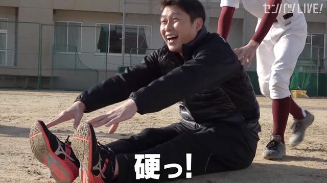 新井貴浩_離島中学生野球部_熱血指導_29